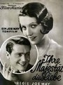 Her Majesty Love (1933)